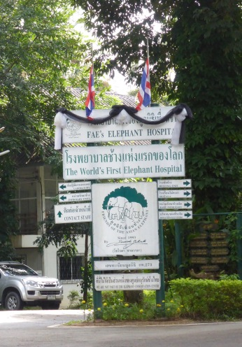 Friends of the Asian Elephant signage