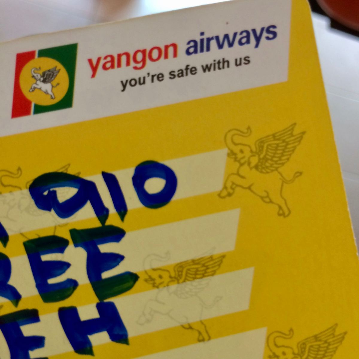 Yangon Airways - you're safe with us (boarding pass)