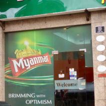 Myanmar - Brimming with optimism (beer ad)