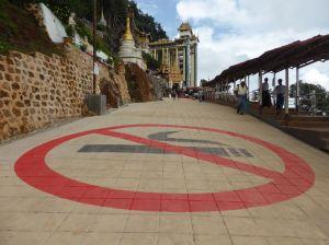 giant no-smoking sign on ground