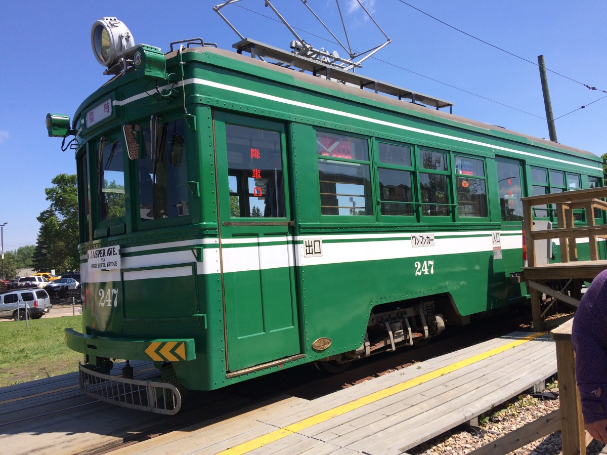 green and white restored streetcar